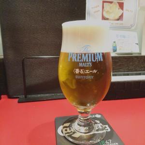 新宿 バル墨繪でひとりおつかれビール