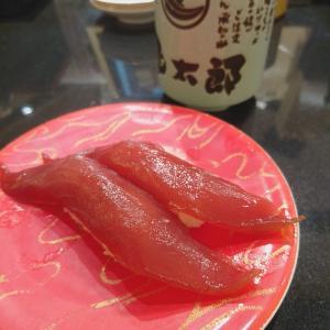 東京駅 回転寿司 タッチパネルとおばあちゃん