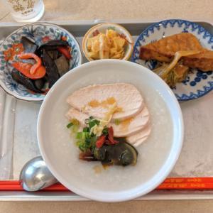 代々木 おしゃれ〜っな台湾朝食