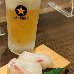 九段下 ビール、ハイボール200円!旨い魚居酒屋再訪したいのはやまやまなのだが〜!!