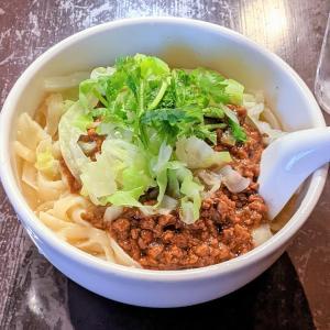新宿 ジャージャー刀削麺の点心セット食べすぎ