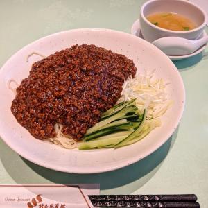 神保町 老舗中華でジャージャー麺