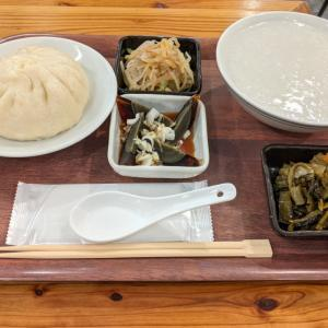 上野 ディープな街で本格的な中華の朝ごはん