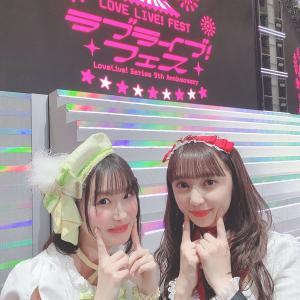 【声優】虹ヶ咲は小宮有紗のファンクラブかよ!?【ラブライブ!】