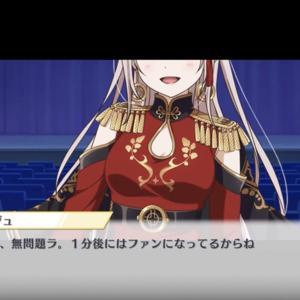 【動画】スクスタさん、ストーリー20章予告動画を公開!2nd Season開幕へ!!【ラブライブ!】