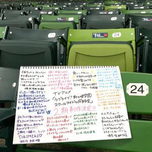 【画像】アニメ2期決定した虹ヶ咲メンバーからあなたへのメッセージをお届け!!【ラブライブ!】