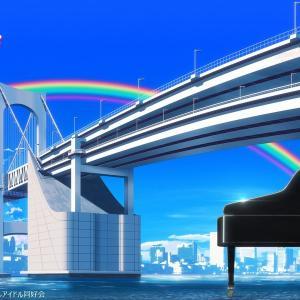 【画像】アニガサキ2期のキービジュアルさ…【ラブライブ!虹ヶ咲】