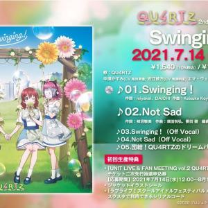 【動画】QU4RTZ 2ndシングル「Swinging!」の試聴動画を初公開!みんなの感想!!【ラブライブ!虹ヶ咲】