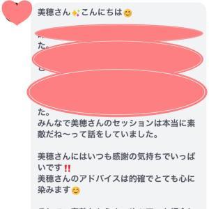 〇〇〇〇〇を遠慮しない!!!