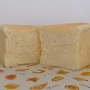 極み食パン (八天堂)