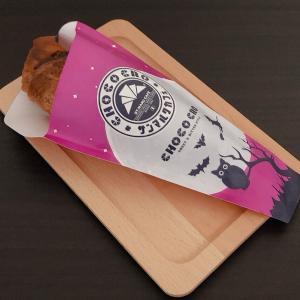 チョコクロ ハロウィンver. (サンマルクカフェ)