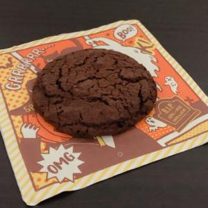 DOUBLE CHOCOLATE COOKIE (HUDSON MARKET BAKERS
