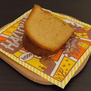 BUTTER SCOTCH CAKE (HUDSON MARKET BAKERS)