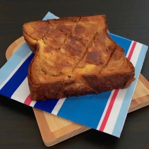 モーニング♡ボローニャでキャラメルデニッシュトースト
