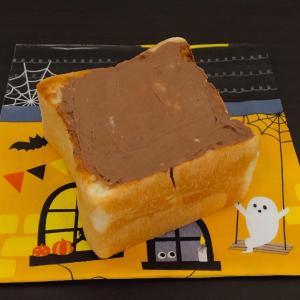 朝ごパン♡業スーのヘーゼルナッツココア&ホワイトスプレッド