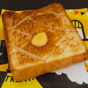 モーニング♡Oh!間違いないトースト