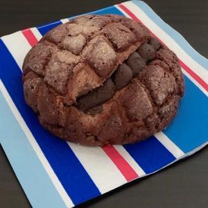 チョコメロンパン (ロイズチョコレートワールド )