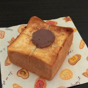 トーストモーニング♡ヌテラ!ヌテラ!!