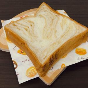 パンドミ キャラメル (ヌキテパ )