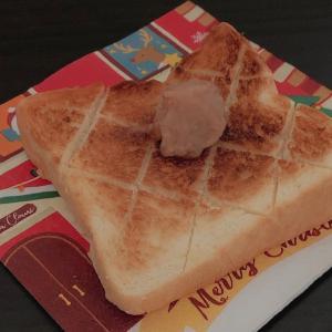 本日発売!成城石井のいちごバター