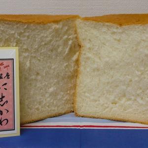 水にこだわる高級食パン (銀座に志かわ)