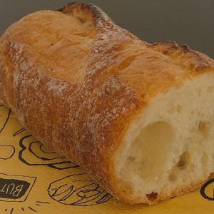 窯焼きパスコ 国産小麦のバゲット (Pasco)