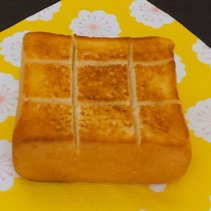 モーニング♡タカキベーカリーのトースト