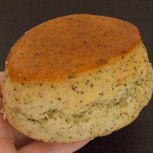 【楽天】Demerara Bakeryのアウトレットスコーン、アールグレイ!