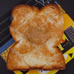モーニング♡ピーナッツバタートースト
