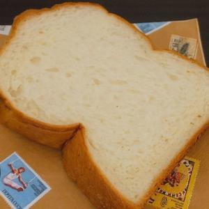 お米の食パン (クイーンズ伊勢丹)