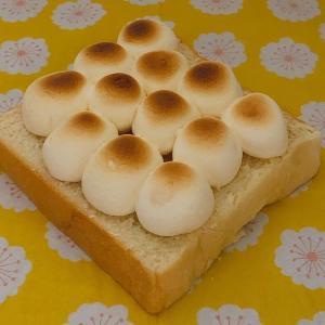 ランチ♡甘々、マシュマロトースト