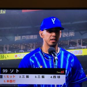 victory is within Nソト
