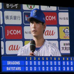 8/4 vs中日 ヒーロー神里、井納