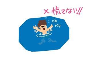 ☆オヤジの悲鳴(1):やることいっぱいで、溺れそうだぜ~ィ!