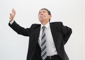 ☆オヤジの悲鳴(2):こんどは、五十腰かい?!