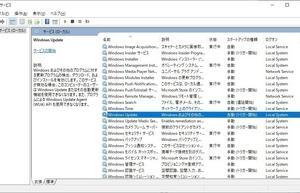 ☆メインPC(19):Windows10 Updateが『0x80070422』エラーで失敗するときの対処法
