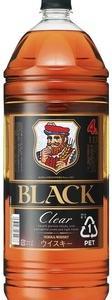 ☆2020年 梅酒づくり(1):ウイスキー(ブラックニッカ)梅酒 と ブランデー梅酒 作る準備しなきゃ!
