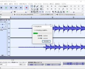 ☆デスクトップPCオーディオ(7):カセットテープのCD化、これ良いわ!