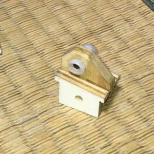 ☆アコーディオンカーテン修理(2):レールの駒(ランナー)を自作!