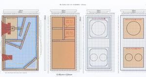 ☆これならできる(9):設計図と板取図をちょい変しました