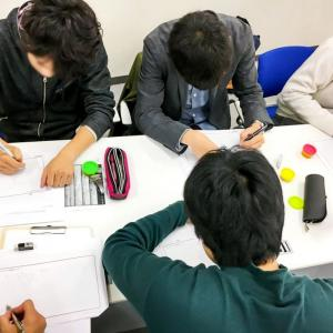 【中小企業診断士】2次試験合格のために必要なこと②~その勉強会、意味ありますか?~