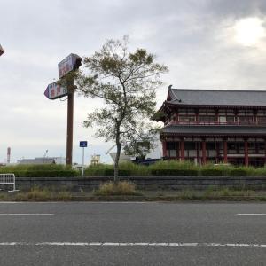 九州上陸❤️フェリーは快適