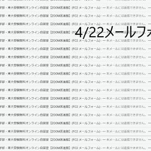 大阪で5年誹謗中傷被害の僕は有望人材国内5千海外414人救済◎大阪の大衆と反知性産業は誹謗中傷×