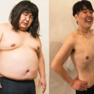 100キロの男性が3か月で30キロ痩せ٩(^‿^)۶
