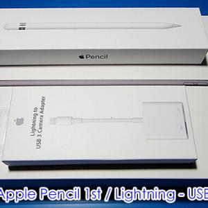 iPad 7th Generation 買ってみた