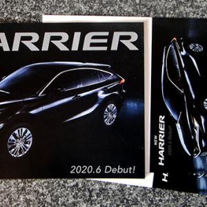 新型ハリアーのパンフレットが届いた動画を上げました