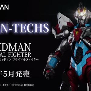 グッドスマイルカンパニー GIGAN-TECHS(ギガンテックス) SSSS.GRIDMAN グリッドマン 可動フィギュア 予約