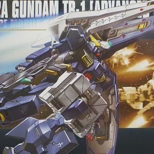 HGUC ガンダム TR-1 [ アドバンスド・ヘイズル ] レビュー