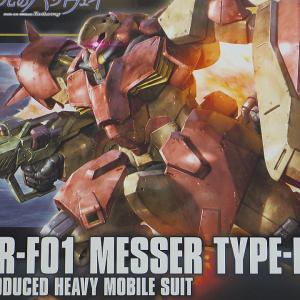 HGUC  メッサー F01型 レビュー