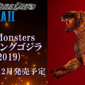 メガハウス UA Monsters バーニング・ゴジラ 2019(GODZILLAII) 完成品フィギュア 予約